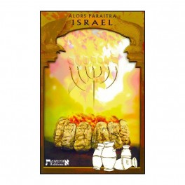 Alors Paraitra Israel